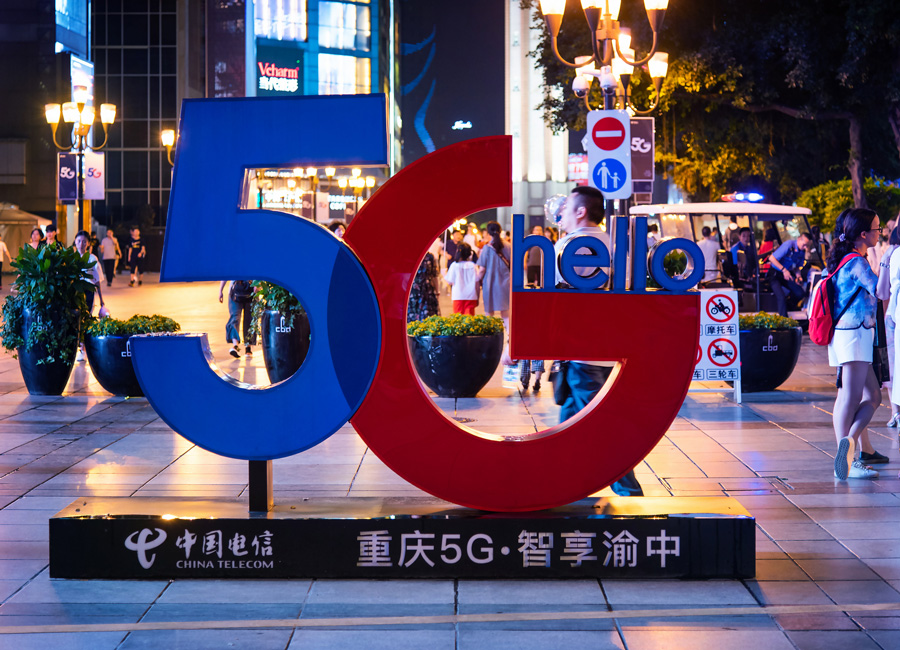 China's 5G Rollout: How Foreign Companies Can Benefit