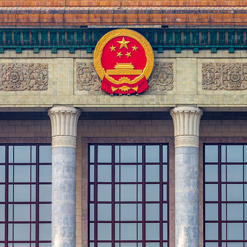 "What to Look out for during the 19th National Congress of the Communist Party of China — the ""19th Party Congress"""